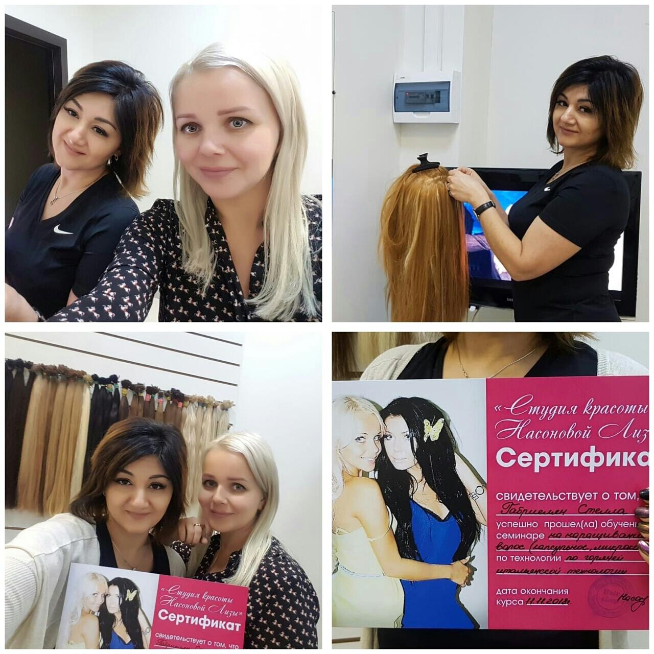 Обучение наращиванию волос Самара 04