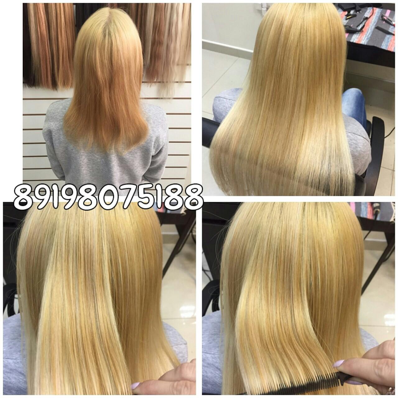 Выпрямление волос в Самаре 3