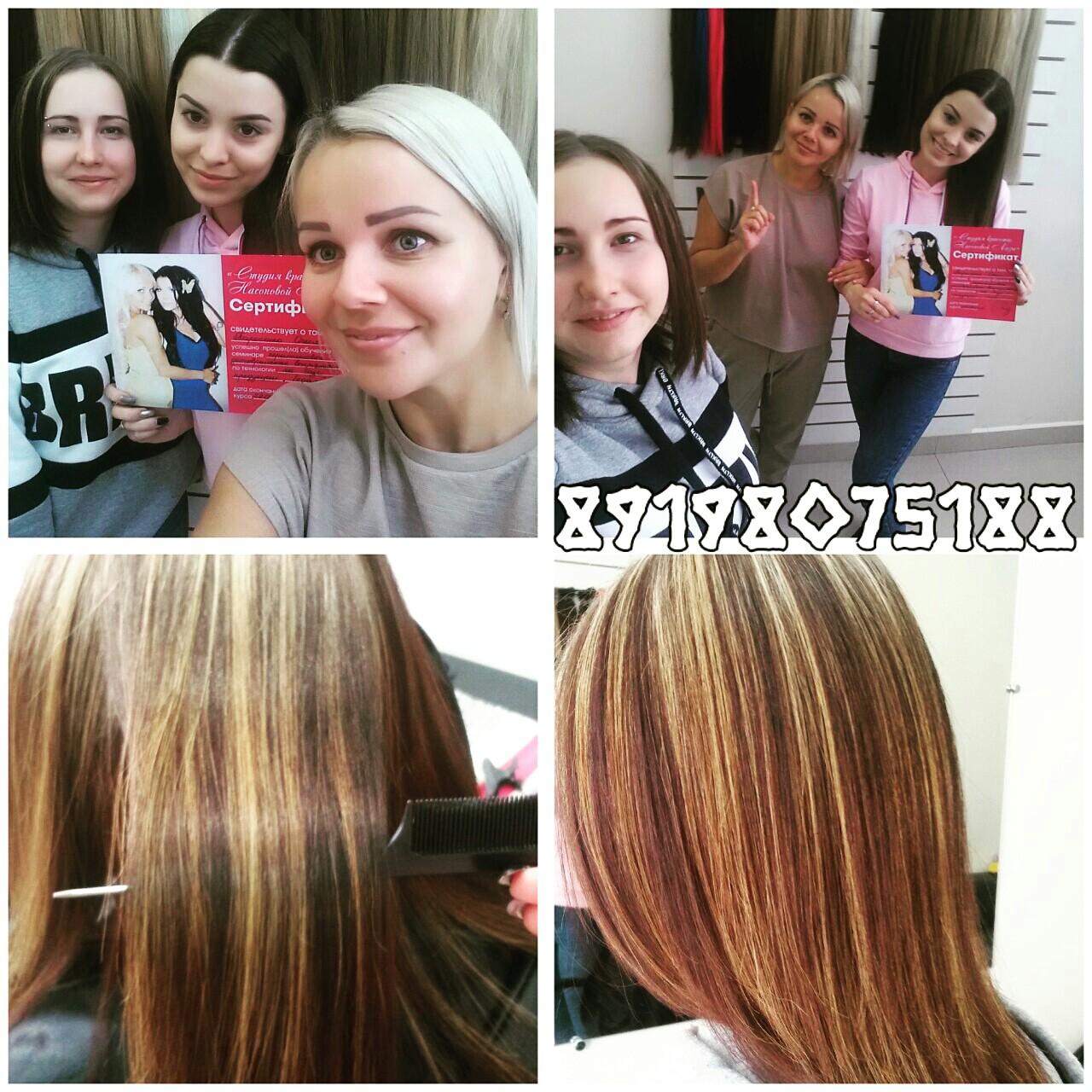 Обучение наращиванию волос Самара 01